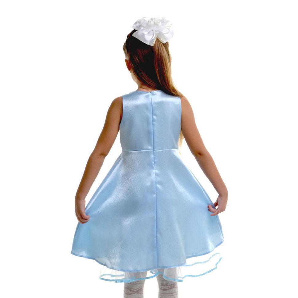 Праздничное Платье Для Девочек Купить В Интернет Магазине